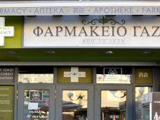 圣托里尼Gazi 药妆店图片
