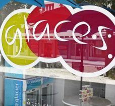 ArtyGlaces-日内瓦-贝塔桑
