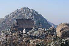 十王峰-九华山-xintian111