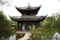 水绘园-如皋-明月韶华