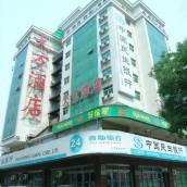 北京王府井大萬酒店