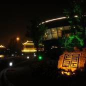 上海皇豪大酒店