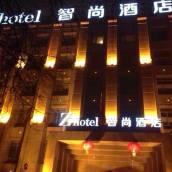 Zsmart智尚酒店(北京王府井中心店)