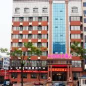 煙台金威利商務酒店