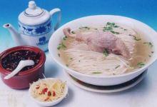 阳澄湖美食图片-白汤卤鸭面