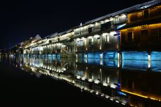 西栅夜景-乌镇-乌镇-用户3213994