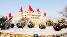王府游乐园