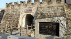 河源佗城-龙川-110****257
