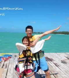 毛里求斯游记图文-毛里求斯蜜月之旅(快来看35CM最萌身高差)