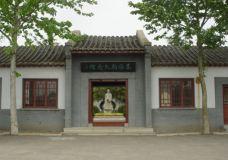 高凤翰纪念馆-胶州-尊敬的会员