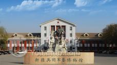 新疆兵团军垦博物馆