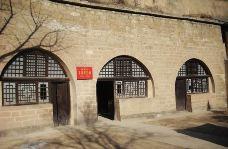 杨家岭革命旧址-延安-马百人