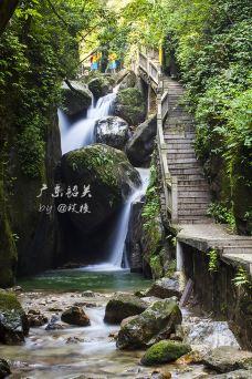 南岭国家森林公园-乳源-琰棱