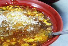 垦丁美食图片-绿豆馔