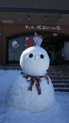 羊之丘展望台-札幌-abicail