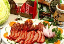 布宜诺斯艾利斯美食图片-阿根廷烤肉