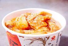 哈尔滨美食图片-烤冷面