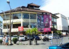 太阳百货(库塔海滩店)-巴厘岛-走在路上的脚丫丫