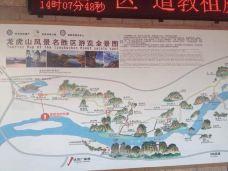 龙虎山风景区-龙虎山-饭饭1022