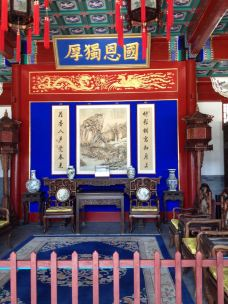 孝庄园文化旅游区-通辽-135****1514