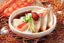 五台山美食图片-台蘑