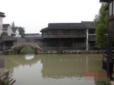 立志书院-乌镇-行走于山水之间