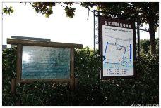 王国维故居-海宁-随心飘飞2010