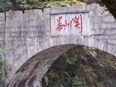 娄山关-遵义-157****7990