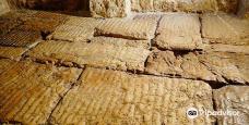Notre Dame de Sion Ecce Homo Convent-耶路撒冷