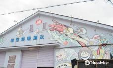 鬼太郎妖怪倉庫-境港市