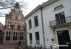 tuin van het Willem Vroesenhuis-豪达